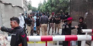 Case of Pakistan Stock Exchange attack registered in CTD Civil Lines