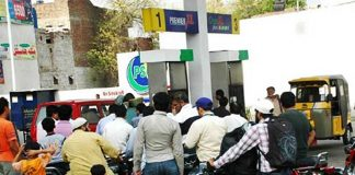 Cases registered against two oil companies over petrol shortage