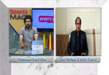 Sports Mag with Muhammad Kamil Khan | EP # 97 | 7th June 2020