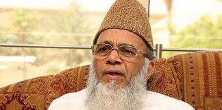 Former JI emir Syed Munawar Hasan passes away in Karachi