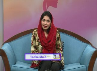 Veekhe Junay with Tooba Shah | Ep # 26 | 2nd June 2020 | Khyber News