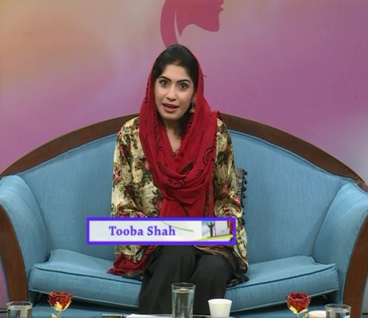 Veekhe Junay with Tooba Shah | Ep # 26 | 2nd June 2020 | Khyber News