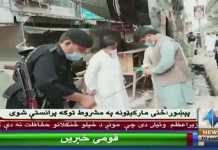 پشاور، سیل کئے گئے بازاروں کو کن شرائط پر کاروبار کی اجازت جانئے اس رپورٹ میں