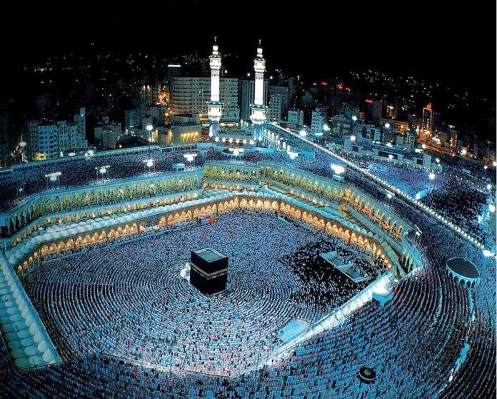 COVID-19: Scaled-down Hajj to begin from Wednesday