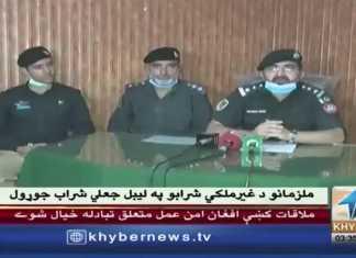 پشاور میں پولیس کا دیسی شراب بنانے والی فیکٹری پر چھاپہ،فیکٹری آدھے پشاور کو شراب سپلائی کر رہی تھی