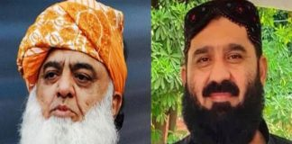 Federal govt repatriates services of Fazl's brother to KP