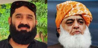 Centre transfers Fazl's brother back to KP days after his appointment as DC Karachi Central