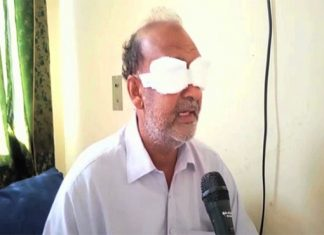 Wrong injection causes blindness in nine patients in Abbottabad