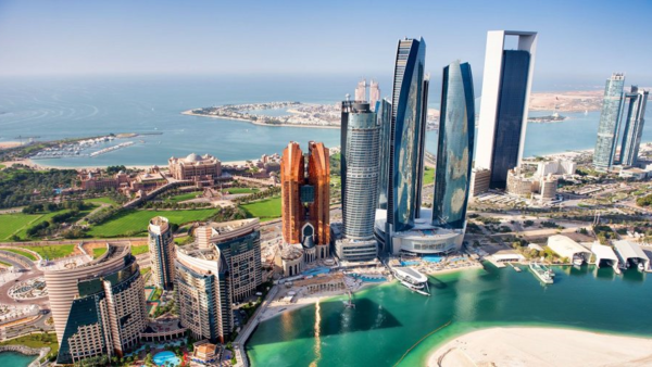 Abu Dhabi fund suspends debt service repayments for Pakistan