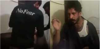 Judicial commission launches probe into Amir Tehkal torture case