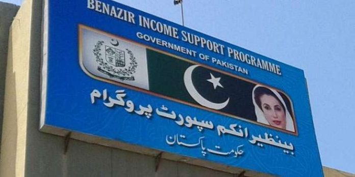 FIA Peshawar lodges case against 24 govt employees in connection with BISP scam