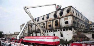 JIT report declares Baldia factory inferno a 'terrorism incident'
