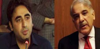 Shehbaz Sharif, Bilawal Bhutto discuss overall political situation