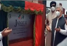 CM Mahmood inaugurates Jalozai Economic Zone in Peshawar