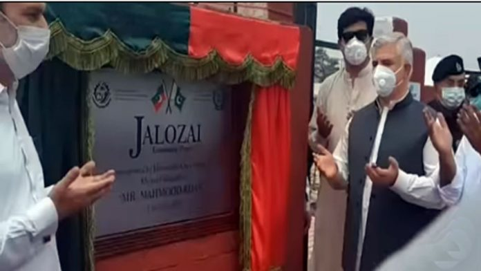 CM Mahmood inaugurates Jalozai Economic Zone in Peshawar