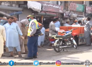 Cattle Markets in Peshawar opened, Implementing Corona SOPs has become a challenge|Khyber News