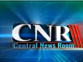Central News Room