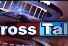 Cross Talk with Syed Wiqas Shah & Ajmal Wazir