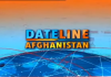 DATELINE | 11th July 2020 | Khyber News