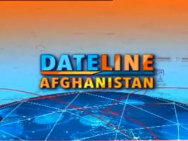DATELINE   11th July 2020   Khyber News