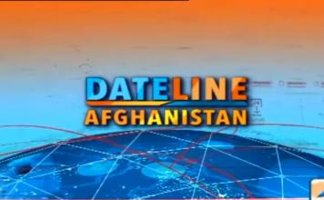 DATELINE | 11th July 2020 | Khyber News