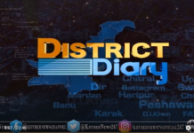 DISTRICT DIARIES KOHAT