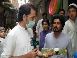 District Diary with Fazal Karim   Kohat   1st July 2020   Khyber News