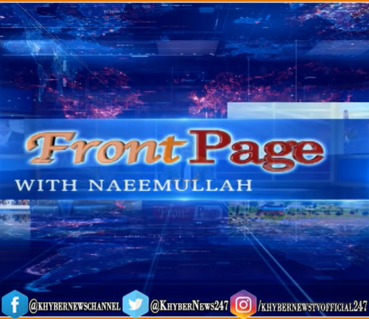 Front page With Naeemullah Yousafzai   Khyber News