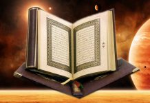 NA passes unanimous resolution to teach Holy Quran with translation