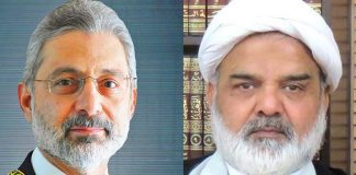 SC indicts Iftikhar-ud-Din Mirza for scandalizing, threatening judiciary
