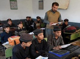 Khyber Pakhtunkhwa government allocates two hundred and seven billion rupees for promotion of education