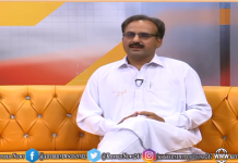 Khair Khabar Da Khyber Pakhtunkhwa with Amin Mashal