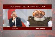 Marakka with Hassan Khan | 30th June 2020 | Khyber News | KN1