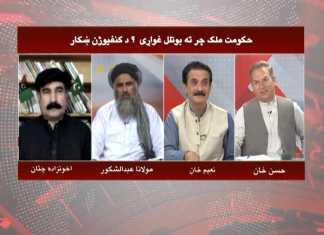 Marakka with Hassan Khan | 1st July 2020 | Khyber News