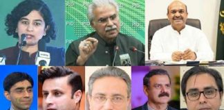 Federal govt releases asset details of PM's Special Assistants, Advisors