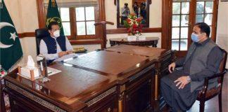 PM Imran expresses satisfaction over CM Buzdar's performance