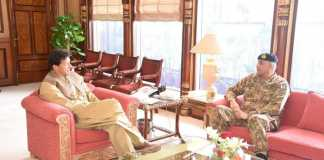PM Imran, armed forces chiefs discuss prevailing security situation