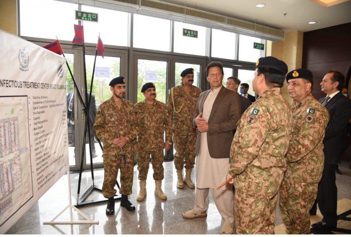 PM inaugurates Islamabad Isolation hospital, infectious treatment center