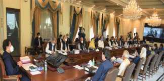 Govt initiates thorough process of reforms in CAA to ensure transparency