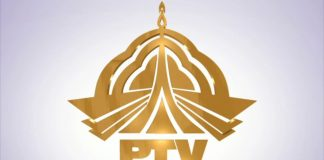 Federal Govt approves increase of Rs 65 in PTV license fee