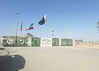 Pakistan to reopen border with Iran for trade from Sunday