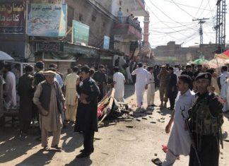 20 injured in IED blast at Turi Bazaar in Parachinar