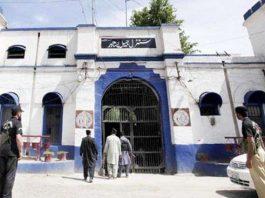 30 prisoners contract coronavirus at Peshawar Central Jail