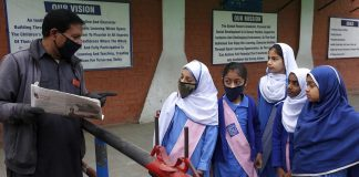 Govt to strictly implement SOPs in schools after its reopening: Shafqat
