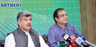 Opposition parties want to pressurize govt to avoid accountability: Shibli Faraz