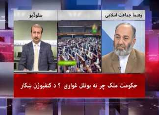 Top Stories With Ayaz Khan | 1st July 2020 | Khyber News