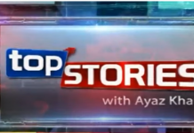 Top Stories With Ayaz Khan