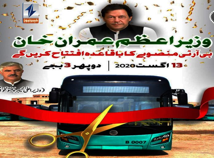 Imran Khan to inaugurate BRT Peshawar project today
