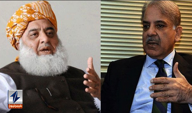 Mian Shehbaz Sharif to hold meeting with Fazlur Rehman today