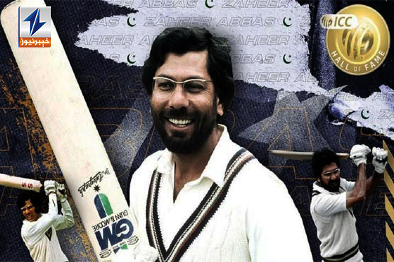 PCB celebrates Zaheer Abbas' induction in ICC Cricket Hall of Fame